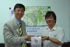 2005-08-24 演講:介紹日本愛知博覽會 李光正先生