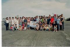 2000-05-28 端午節活動:與寶眷會合辦一日遊-空軍基地、金山