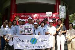 2005-09-17 清掃活動