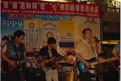 2005-07-30 樂來樂高興與愛心有約音樂會義賣晚會
