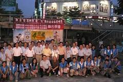 2005-08-20 「樂來樂高興」與愛心有約音樂會義賣晚會暑期系