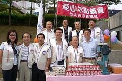 2005-08-25 舉辦第二次