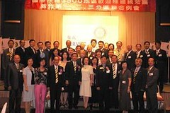 2005-10-07 第一二三分區聯合例會