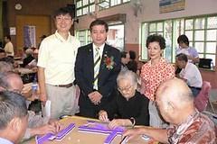2005-10-09 第四屆風城盃麻將比賽暨健康生活義賣
