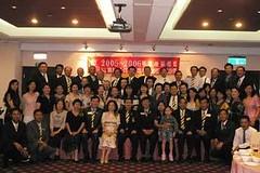 2005-10-05 歡迎總監林純超伉儷蒞臨本社總監公式訪問