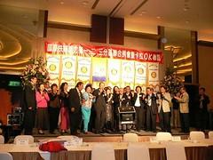 2006-02-18 例會暨第一二三分區聯合例會卡拉OK大賽