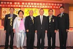 2005-10-24 演講:當前台灣經濟情勢與對策