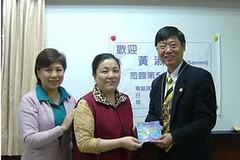 2005-11-23 演講:寶石傳奇 黃淑芳