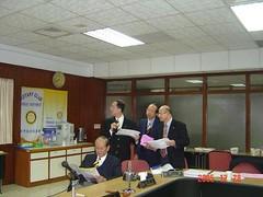 2005-12-28 社員大會暨第十三屆理監事選舉