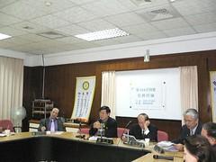 2006-01-04 演講:補出席的心得 社長廖炳坤