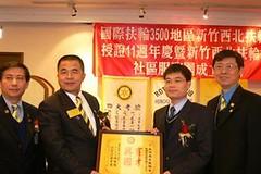 2006-01-11 慶祝社慶暨社區服務團成立大會