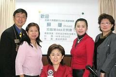 2006-02-22 演講:如何成功移民加拿大 姚妹姍-加拿大帝國銀行CIBC高級專員