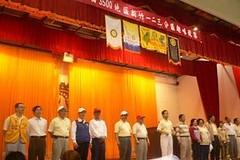 2006-03-18 新竹第一二三分區聯合例會暨趣味競賽