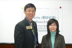 2006-03-29 演講:認識愛滋病 劉華巖創社社長