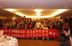 2009-12-19寶眷夕-聖誕晚會(與古亭社聯誼)