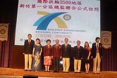 2010-09-21新竹第一分區聯合公訪