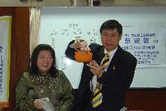 2006-03-22 演講:黏土藝術經驗分享與黏土種類