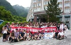 2011-06-25溪頭米堤社長交接之旅(25、26二日)