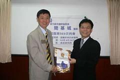 2006-04-26 遠離疾病的新醫學 東元綜合醫院副院長簡基城醫師