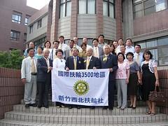 2009-07-15五大委員會主委報告及行政會議
