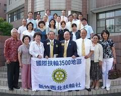 2009-09-09第一分區助理總監訪問