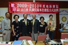 2009-09-23總監公式訪問