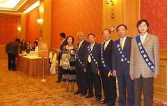 2009-11-14扶輪基金前受獎人聯誼會及本設例會