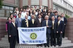 2010-03-03歡迎總監當選人DGE Surgeon 演講