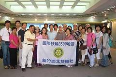 2009-08-26親子旅遊及職業參觀
