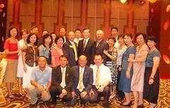 2009-09-15新竹第一分區聯合例會_演講:簡又新