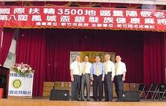 2009-10-18新竹市第八屆銀髮族麻將大賽