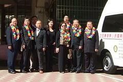 2009-11-03捐贈關東國小身心障礙學生交通車
