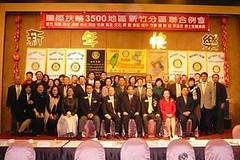 2010-02-24新竹分區聯例會 演講:李遠哲博士