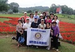 2010-05-02寶眷夕(慶祝母親節一日遊)_大溪花海農場、羅沙玫瑰、後慈湖