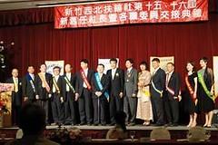 2010-06-26交接典禮