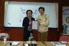 2010-12-29社務討論