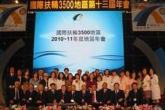 2011-04-09地區年會