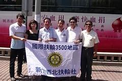 2010-08-08新竹第一分區合辦捐血活動