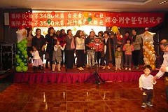 2010-12-19耶誕晚會與台北古亭扶輪社聯合例會