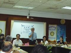2012-07-18專題演講:世博台灣館在新竹