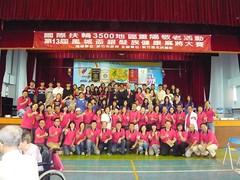 第973次例會第13屆風城盃麻將大賽2014.09.28