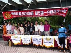 2012-08-12新竹第一分區捐血活動