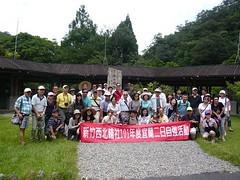 2012-09-01宜蘭福山植物園二日遊