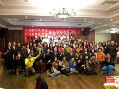 2012-12-23新竹西北扶輪社與台北古亭扶輪社聖誕晚會