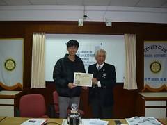 2013-02-20專題演講 清大貝里斯團