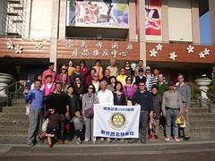 2013-01-19寶眷活動採橘子 蜜蜂生態簡報
