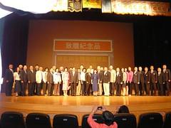 2012-10-19新竹四分區聯合例會和平講座
