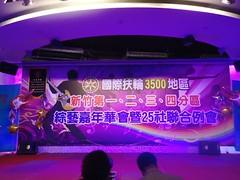 2012-12-15新竹分區綜藝嘉年華