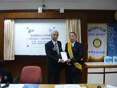 2012-12-05社務討論及十八屆授證籌備會