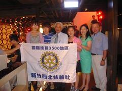 2012-08-05寶眷夕(慶祝父親節)